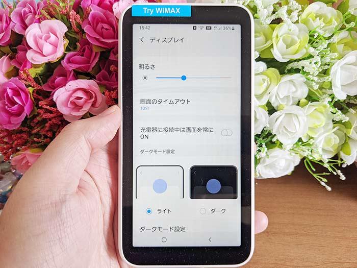 Galaxy 5G Mobile WiFi ディスプレイ