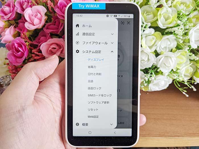 Galaxy 5G Mobile WiFi システム設定
