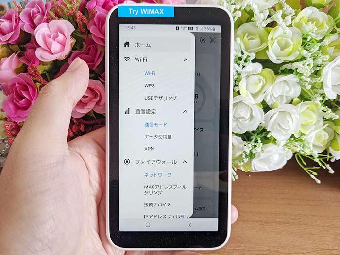 Galaxy 5G Mobile WiFi WiFiF設定