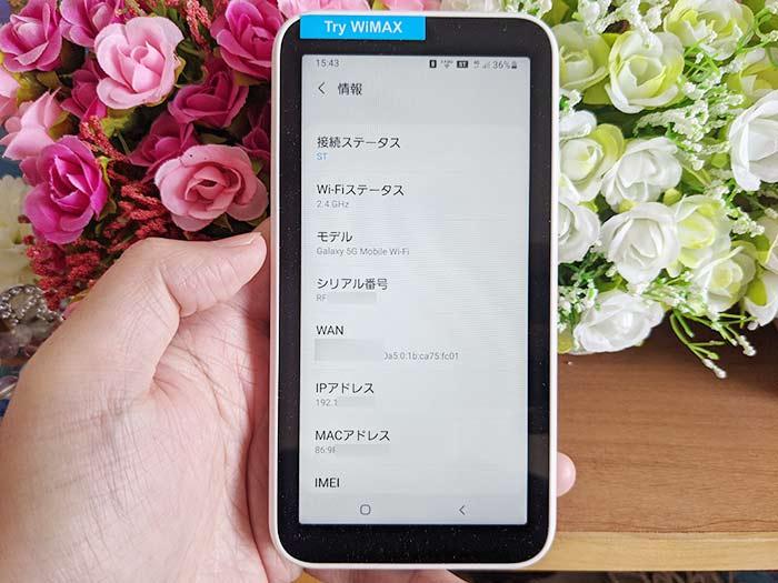 Galaxy 5G Mobile WiFi、レビュー