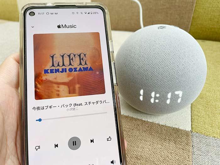 アマゾンエコーで音楽を聴く方法