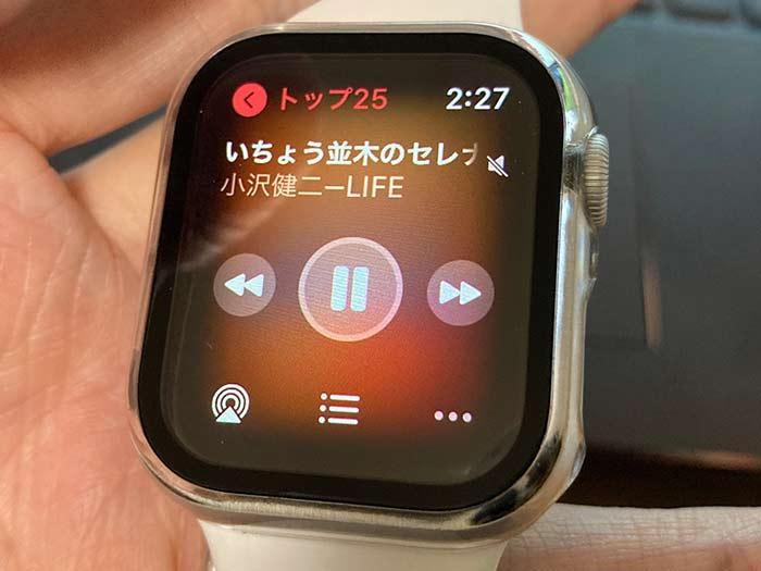 アップルウォッチで音楽を聴く