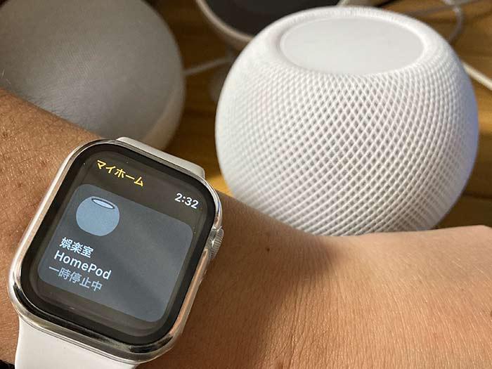 ホームアプリからスマート家電のオンオフ