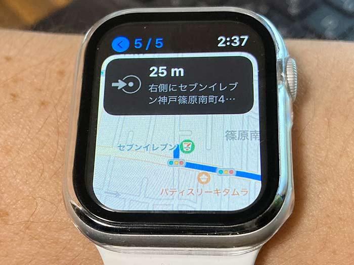 アップルウォッチでマップアプリ