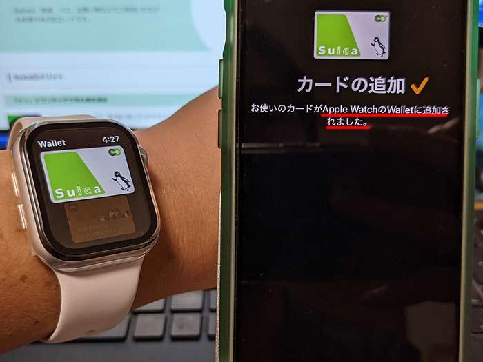 Suicaが移行されるとiPhoneでは削除