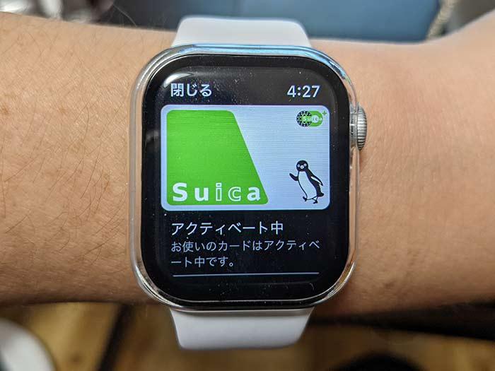 ウォレットアプリでSuicaが利用できる