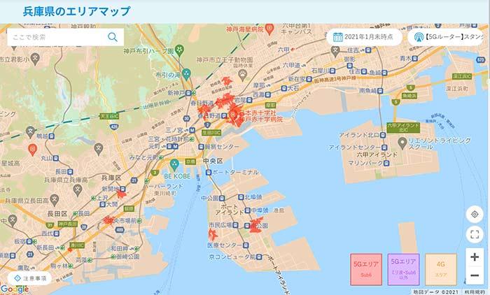 5G通信エリア(au 5G)