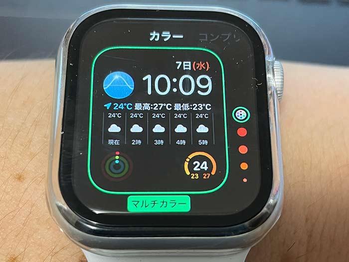アップルウォッチの時計盤(文字盤)