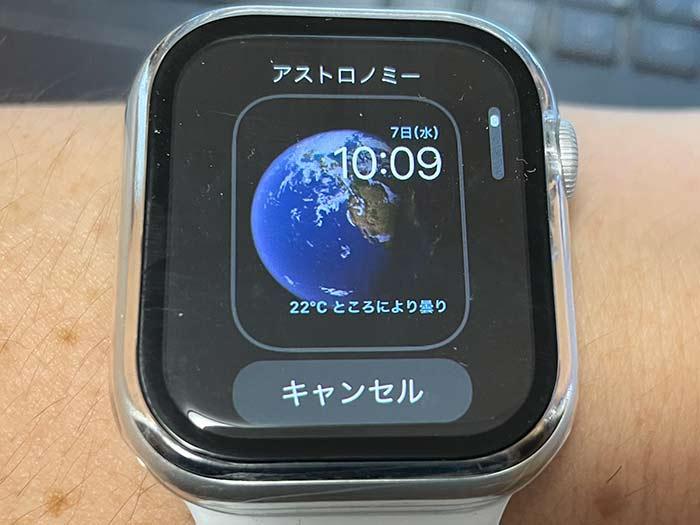 アップルウォッチ ひとつひとつ時計盤を確認