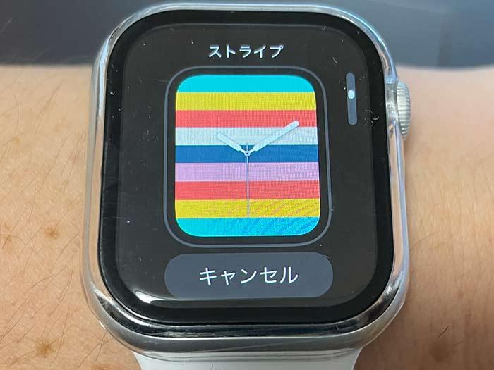 アップルウォッチ 好みの時計盤