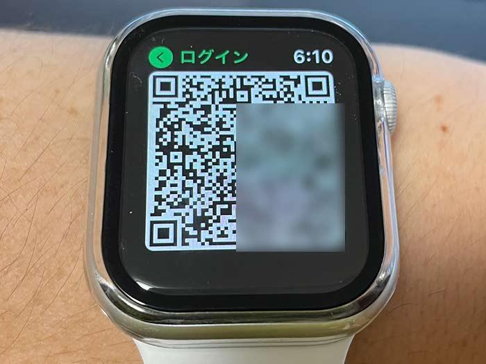 アップルウォッチ QRコードログイン