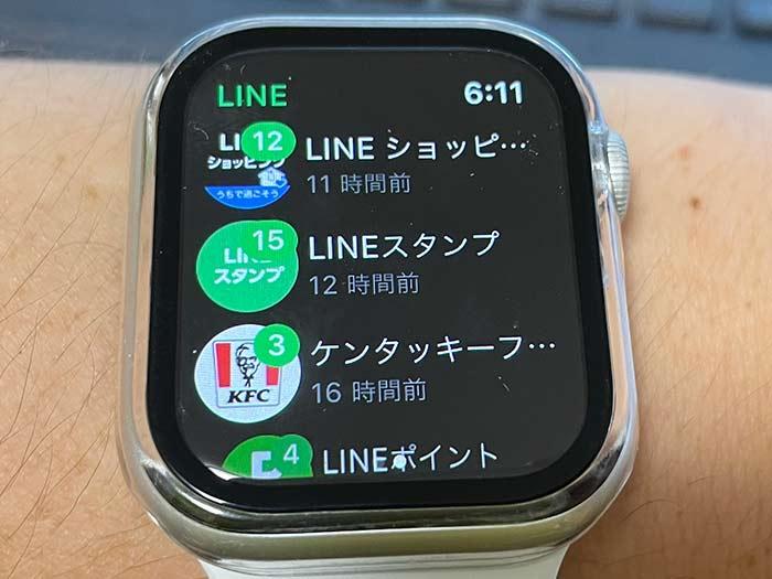 iPhoneのLINEアプリと同期