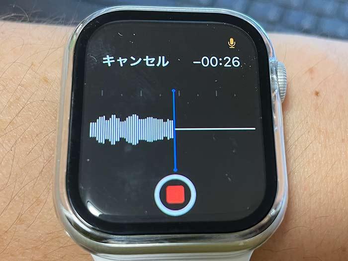 アップルウォッチ 音声メッセージ