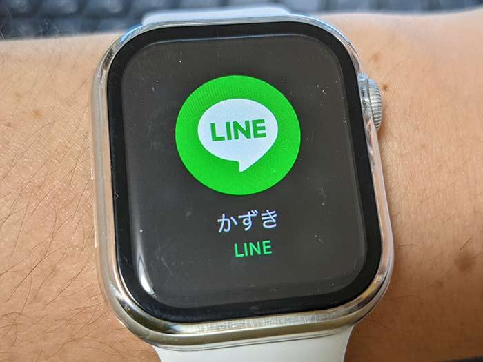アップルウォッチのLINEアプリ