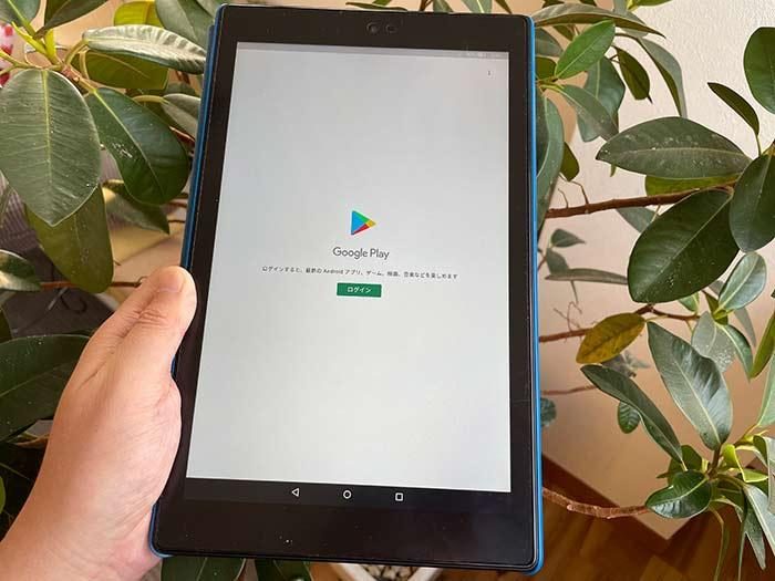 Google Playのログイン画面