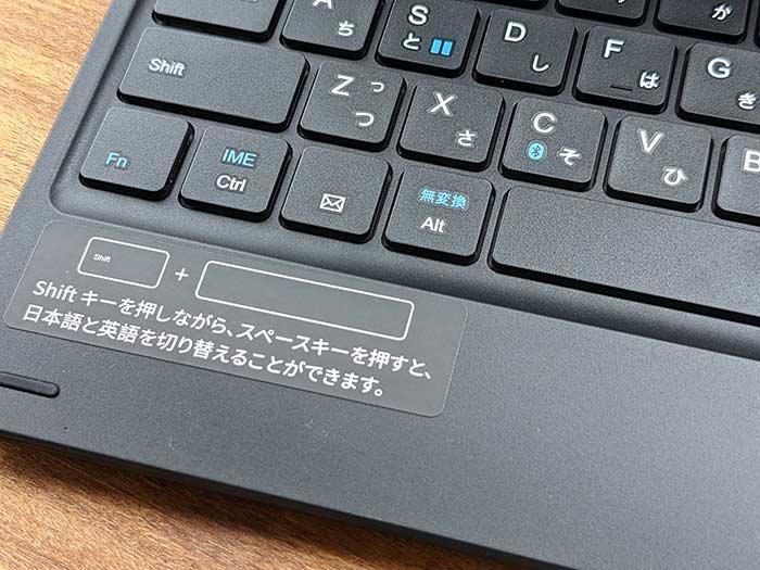 Fire HD 10 Plusとキーボード付きカバー