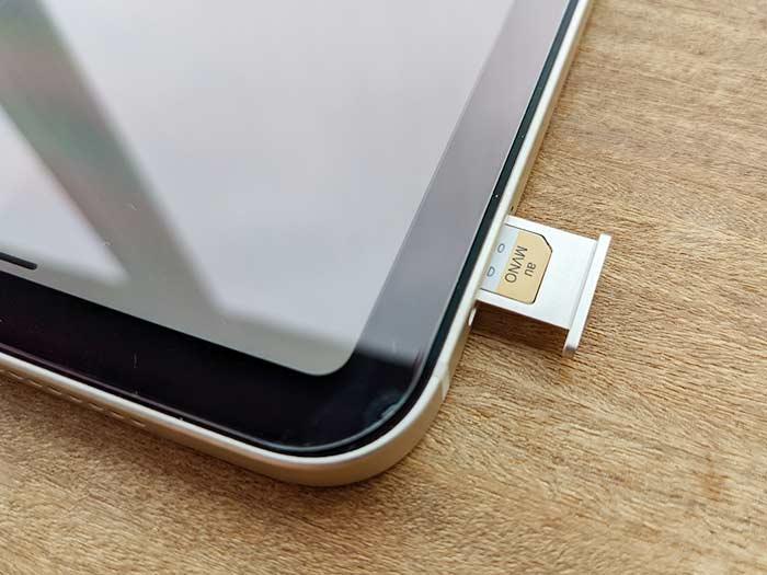 iPad mini(セルラーモデル)のAPN設定